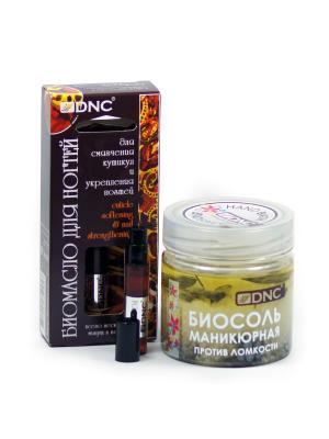 Биосоль против ломкости и Биомасло для смягчения кутикул укрепления ногтей (набор) DNC. Цвет: белый, светло-желтый, прозрачный