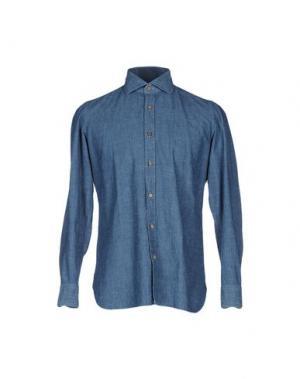 Pубашка GIAMPAOLO. Цвет: пастельно-синий