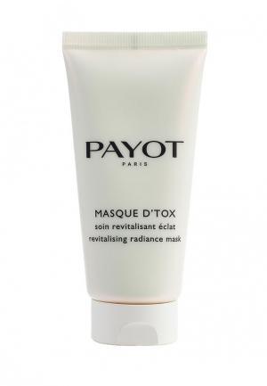 Маска для лица Payot. Цвет: белый