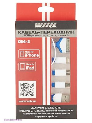 Кабель-переходник 4 в 1, USB-8pin/30pin, микро/мини-USB CB4-2 WIIIX. Цвет: белый