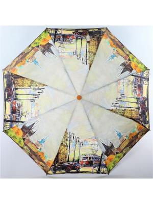 Зонт Magic Rain. Цвет: серо-голубой, серый