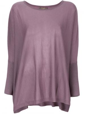 Пончо Superfine с рукавами N.Peal. Цвет: розовый и фиолетовый