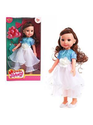 Кукла 31 см VELD-CO. Цвет: голубой, белый