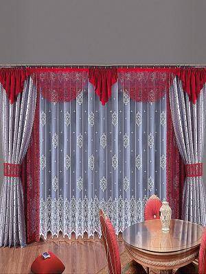 Комплект штор Wisan. Цвет: белый, бордовый