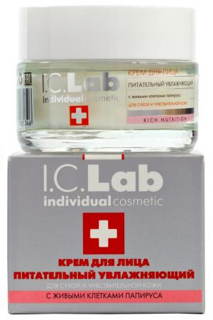 Питательный крем для лица I.C.LAB INDIVIDUAL COSMETIC. Цвет: серебристый