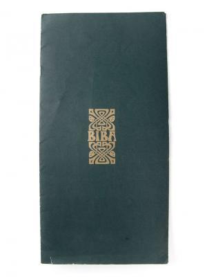 Каталог Biba Vintage. Цвет: зелёный