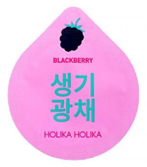 Ночная маска Holika 10мл