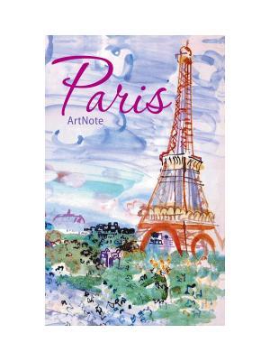 Париж. ArtNote. Эйфелева башня Эксмо. Цвет: фиолетовый