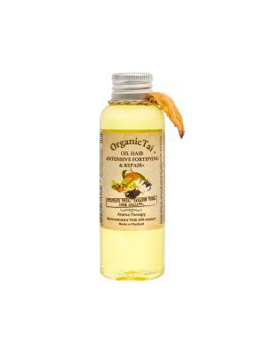Масло для волос ИНТЕНСИВНОЕ УКРЕПЛЕНИЕ И ВОССТАНАВЛИВЛЕНИЕ, 120 мл Organic Tai. Цвет: светло-желтый