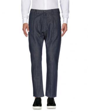 Повседневные брюки MAURO GRIFONI. Цвет: синий