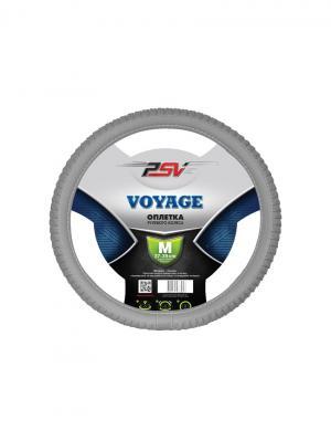Оплётка на руль PSV VOYAGE (Серый) M. Цвет: серый