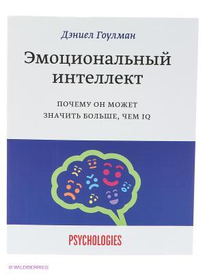 Эмоциональный интеллект. Почему он может значить больше, чем IQ Издательство Манн, Иванов и Фербер. Цвет: белый, синий