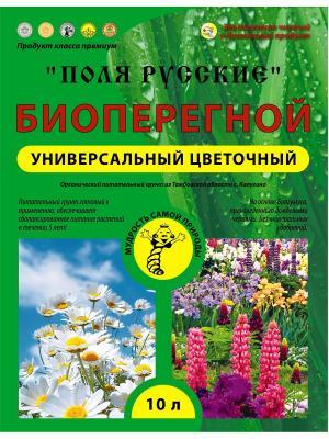 Биоперегной Универсально цветочный 10л. Цвет: черный