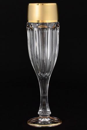 Набор фужеров для шампанского Bohemia. Цвет: мультиколор