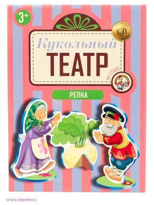 Кукольный театр Репка Десятое королевство. Цвет: сиреневый, розовый