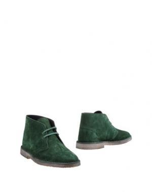 Высокие ботинки JOHN BAKERY. Цвет: зеленый