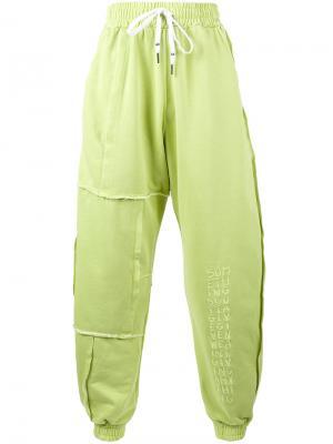 Спортивные брюки Aponysus Liam Hodges. Цвет: зелёный