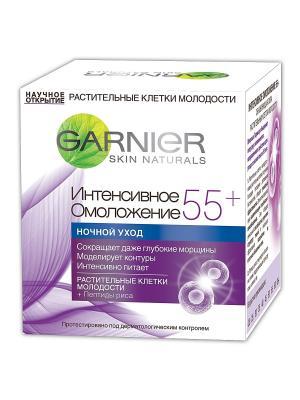 Крем для лица Антивозрастной уход, Интенсивное омоложение 55+, ночной, 50 мл Garnier. Цвет: белый, сиреневый
