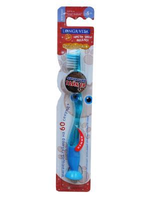 Детская зубная щётка мигающая  (с присоской), ОРИГИНАЛЬНАЯ Longa Vita. Цвет: голубой