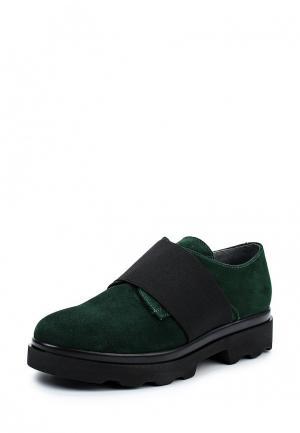 Ботинки Oxigeno. Цвет: зеленый
