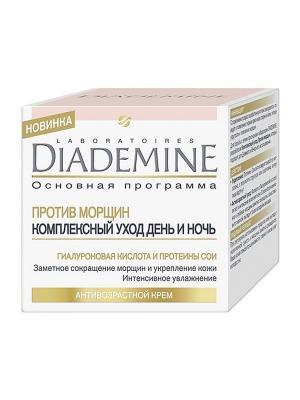 Антивозрастной крем Двойное действие День&Ночь 50 мл Diademine. Цвет: молочный