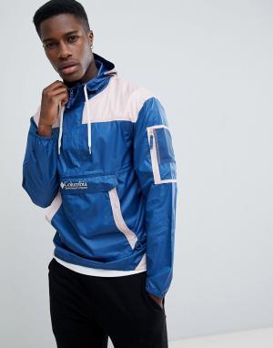 Columbia Сине-розовая легкая складываемая куртка с капюшоном Challenge. Цвет: синий
