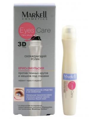 Eyes Care Крио-эмульсия против темных кругов и мешков под глазами, 12 гр Markell. Цвет: прозрачный