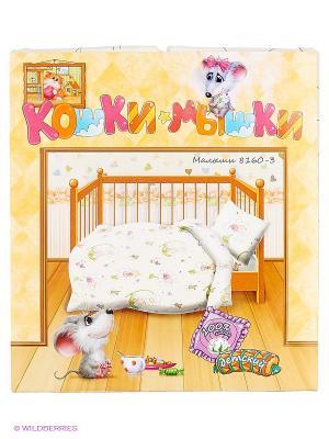 Комплект постельного белья Кошки-Мышки. Цвет: молочный