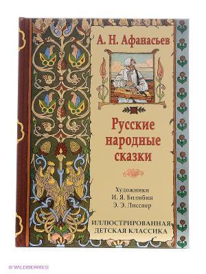 Русские народные сказки Издательство СЗКЭО. Цвет: желтый