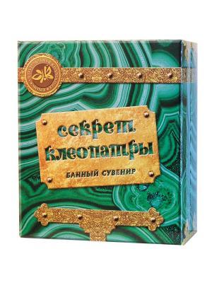 Банный сувенир. Секрет Клеопатры.325 гр Крымская Натуральная Коллекция. Цвет: белый