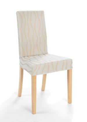Чехол для стула Вена (бежевый) bonprix. Цвет: бежевый