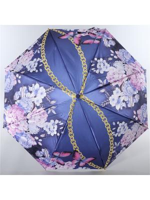 Зонт Magic Rain. Цвет: лазурный, розовый, сиреневый