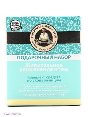 Подарочный набор Живительное увлажнение кожи Рецепты бабушки Агафьи. Цвет: белый
