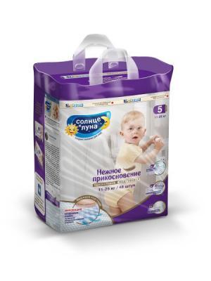 Нежное прикосновение подгузники для детей 5/XL 11-25кг jambo-pack 48шт СОЛНЦЕ И ЛУНА. Цвет: индиго, светло-бежевый, светло-голубой