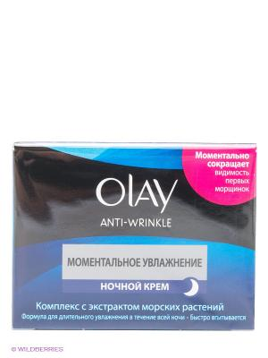 Крем ночной Моментальное увлажнение, Anti Wrinkle, 50 мл OLAY. Цвет: молочный