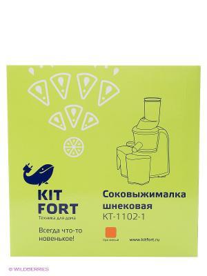 Шнековая соковыжималка КТ-1102-1, 150 Вт Kitfort. Цвет: оранжевый