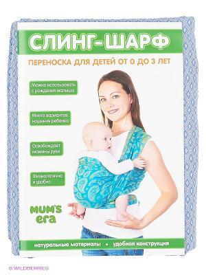 Слинг-шарф Диамант Mum`s Era. Цвет: синий