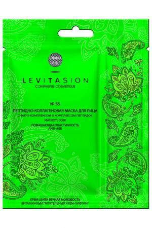 Пептидно-коллагеновая маска Levitasion. Цвет: none