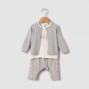 Комплект: кардиган, футболка и шаровары 0 мес-2 лет R mini. Цвет: серый меланж/экрю