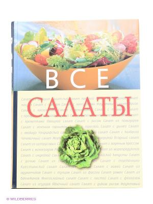 Книга: Все салаты КОНТЭНТ. Цвет: белый