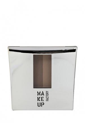 Тени для бровей Make Up Factory. Цвет: коричневый