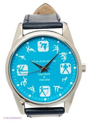 Часы Mitya Veselkov. Цвет: темно-синий