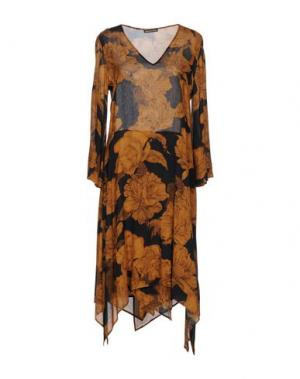 Платье до колена DRYKORN. Цвет: желто-коричневый