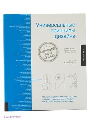 Универсальные принципы дизайна ПИТЕР. Цвет: голубой, белый