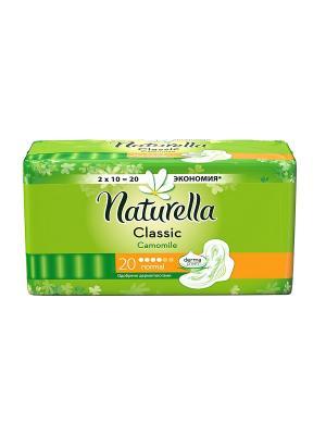 Гигиенические прокладки с крылышками, ароматизированные, Camomile Normal, 20шт. NATURELLA. Цвет: салатовый