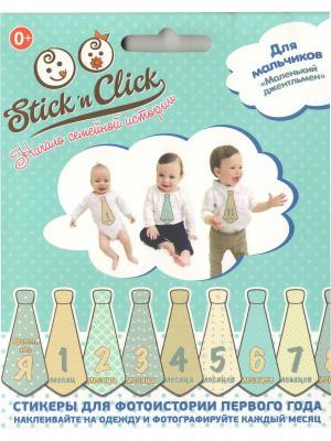 Маленький джентльмен, галстуки для мальчиков Stick'n Click. Цвет: голубой