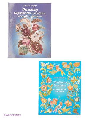 Комплект Вышивка шерстяными нитками, щелком и бисером Издательство Альбом. Цвет: синий