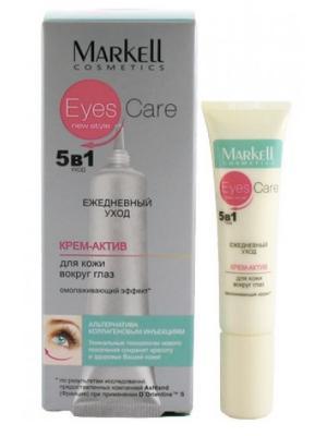 Eyes Care Крем-актив для кожи вокруг глаз, 15 гр Markell. Цвет: белый