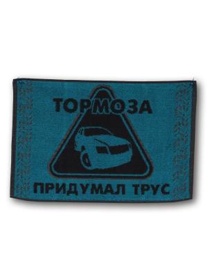 Полотенце махровое пестротканое жаккардовое 30x50см Тормоза придумал трус, Автолюбителям Авангард. Цвет: черный,белый