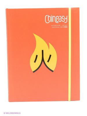 Chineasy. Китайский - легко! Издательство Манн, Иванов и Фербер. Цвет: красный